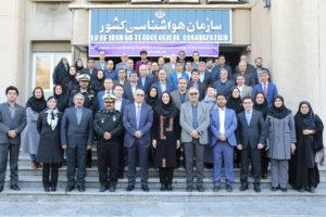 Резюме 4-й (24-й) Сессии Координационного комитета по гидрометеорологии  Каспийского моря