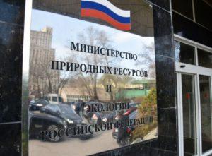 Глава Минприроды России обсудил с регионами меры по оздоровлению реки Волга в рамках нацпроекта «Экология»