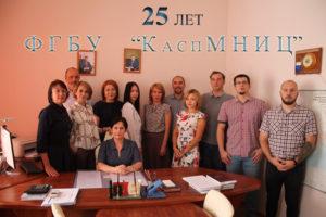 Каспийскому морскому научно-исследовательскому центру – 25 лет!