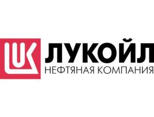 ЛУКОЙЛ ведёт переговоры по участию в туркмено-азербайджанском проекте на Каспии