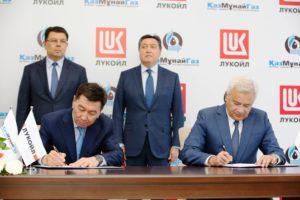КазМунайГаз и ЛУКОЙЛ подписали договор купли-продажи по проекту Аль-Фараби