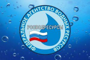 В Сочи проходит научно-практическая конференция, посвященная трансграничным водным объектам